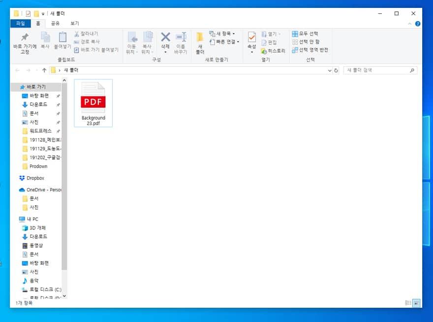 ai 파일 pdf 변환