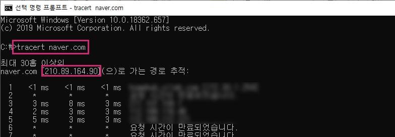 내 IP 주소 확인 + 넘에 IP 추적하는 것 까지 알아보자.