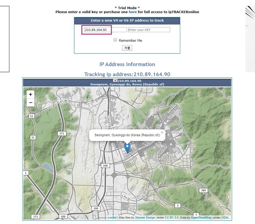 IP 주소 위치 확인