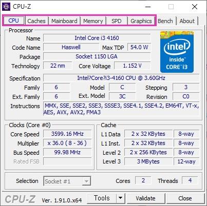 CPU-Z 보는법