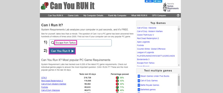 게임 사양 체크 사이트