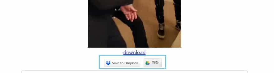 트위터 동영상 저장