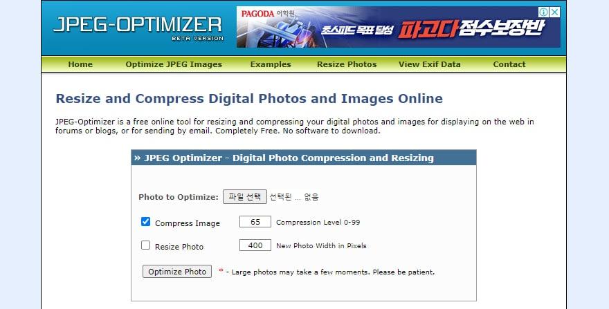 단순 사이즈 크기 조절이 아닌, 이미지/사진 용량 줄이기 사이트 압축률별 모음